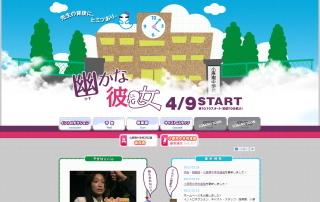 Calling/Joy!!(初回限定盤A)(DVD付)